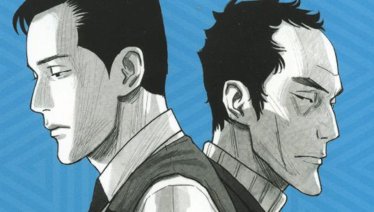 """""""Intraitable"""" de Choi Kyu-Sok : un auteur sud-coréen regarde le monde du travail dans son pays"""
