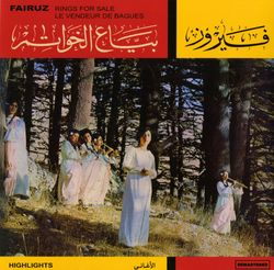 Ta'aa wla tiji - Fairouz
