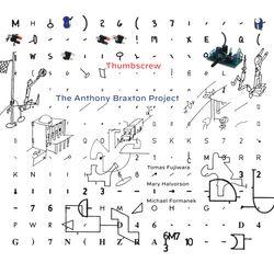 Composition No. 79 - MARY HALVORSON