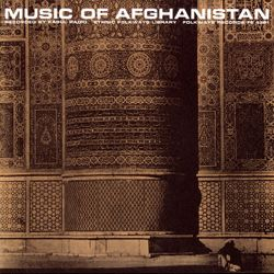 Melody of the tulips - AFGHAN NATIONAL ORCHESTRA