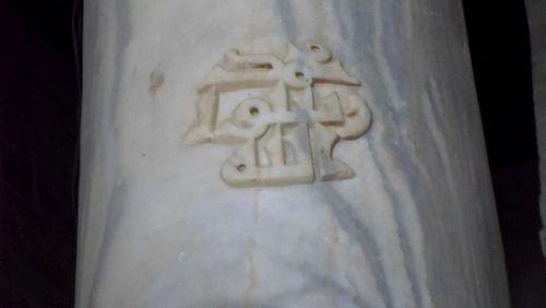 """Que renferme l'expression """" sceau des prophètes """" ?"""
