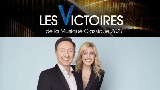 Soirée Spéciale des Victoires de la Musique Classique