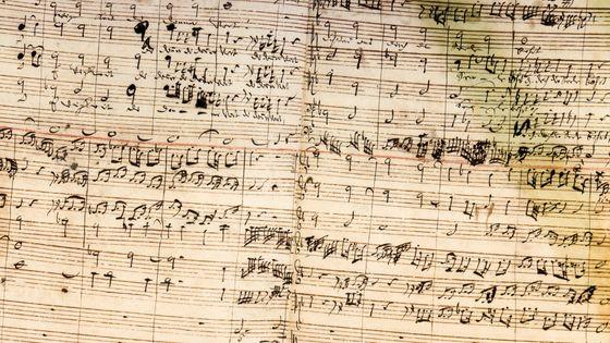 Battements de chœur