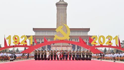Que reste-t-il du Parti Communiste Chinois de 1921 ?