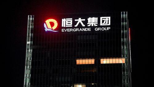 Le gouvernement chinois peut-il remettre à flots le paquebot de l'immobilier, Evergrande ?