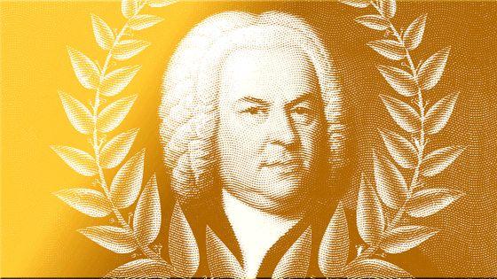 Bach avec mention