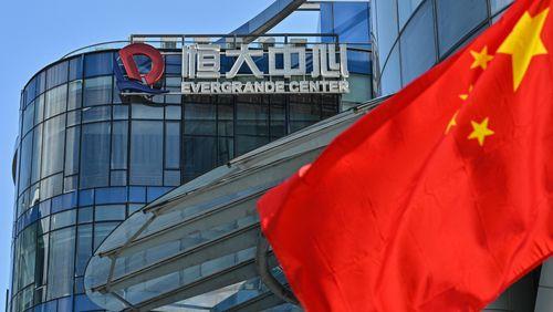 L'économie chinoise est-elle hors de contrôle ?