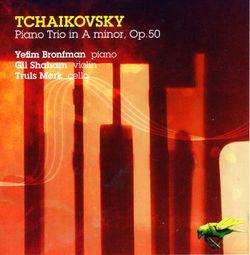 Trio en la min op 50 : Variazioni  12 e coda - YEFIM BRONFMAN