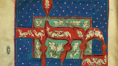 Le patrimoine français en question : un manuscrit médiéval juif est-il un trésor national ?